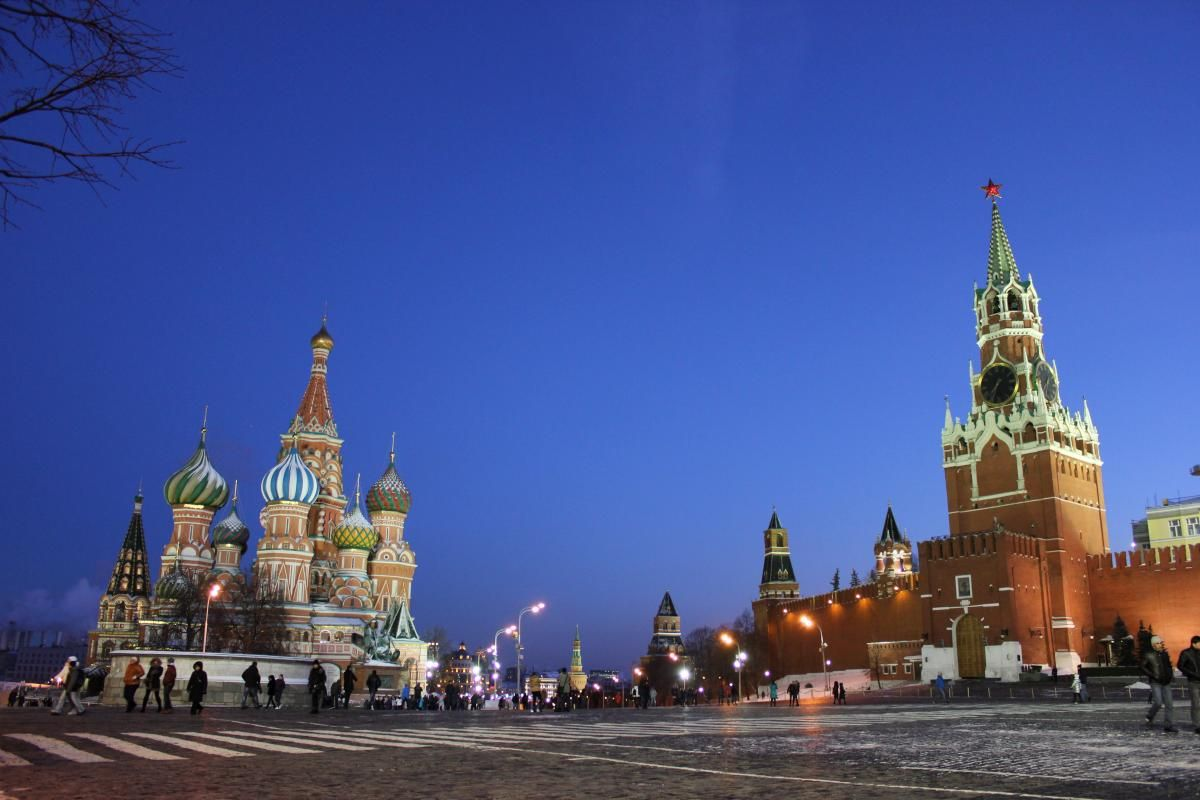 Place rouge - Russie